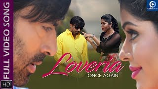 LOVERIA ONCE AGAIN | ODIA MUSIC VIDEO | SNEHA | SAMARESH
