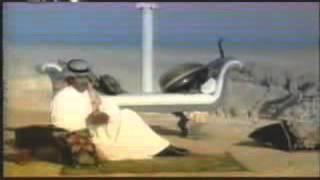خالد عبدالرحمن - خذني بقايا جروح 1993