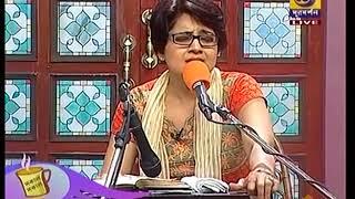 Hamen Tumse Pyar Kitna II Siza Roy