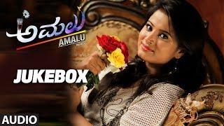 Amalu Jukebox || Amalu Kannada Movie Songs || Bhanuprakash,M D Kousiek,Anusha, Raj Bhaskar