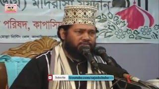New Bangla Waz of Tarek Monowar at Gazipur 2015   New Collection
