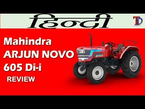 Xxx Mp4 Mahindra Arjun Novo 605 Di I Tractor महिंद्रा अर्जुन नोवो ट्रेक्टर 3gp Sex