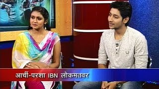 Talk Time with Archie and parshya (Rinku Rajguru & Akash Thosar)