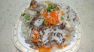 Lucknowi pulao    UP Special Biryani recipe