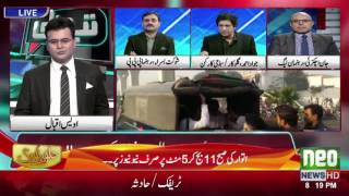 Role of Student Unions in Development of Country | Neo News