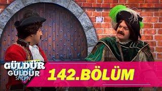 Güldür Güldür Show 142. Bölüm Full HD Tek Parça (7 Nisan 2017)