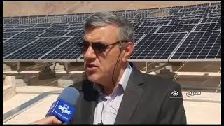 Iran 100 KW Solar panels in Science & Technology town, Isfahan province