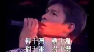 Lưu Đức Hoa - Bến Thượng Hải