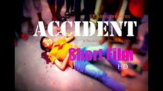 Accident  Bangla Short Film 2017