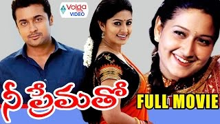 Nee Prematho Latest Telugu Full Movie || Suriya, Sneha, Laila ||  2017 Telugu Movies