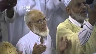 Ramadan1434- Khatam al Quran Du
