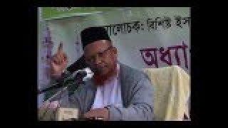 কারবালা থেকে কি শিক্ষা পেলাম  (Part - 1) New Bangla waz Mahfil 2016 By Prof Mofizur Rahman