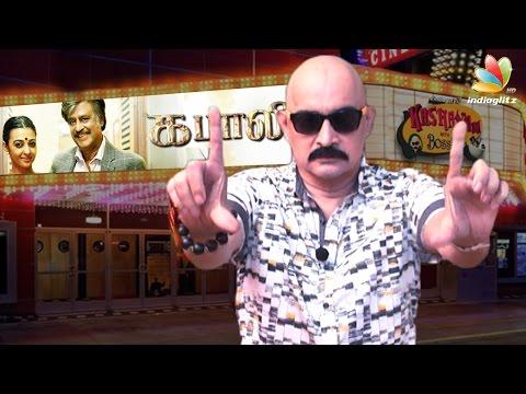 Kabali Review | Kashayam with Bosskey | Rajinikanth,  Pa Ranjith | Tamil Movie