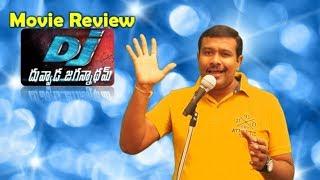 DJ Duvvada Jagannadham Review | Allu Arjun Movie | Pooja Hegde | Maruthi Talkies | Mr B