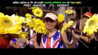 फूल फुलेर पहेलै Phool Phulera Pahelai   Best Lok Dohori Song 2014