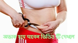 সবার প্রতি অনুরোধ এই ভিডিওটি দেখার জন্য। অভাক হয়ে যাবেন ভিডিও টি দেখলে। Bangla crime
