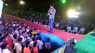 Dil m basalau aaha by vikash jha  ! live performance in lorik mohotasav ! 2017