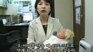 123  초보 엄마를 위한 모유 수유 방법