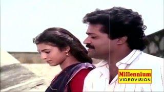 Meshavilakkinte nertha | Malayalam Film Song | Chakravarthy | K. J. Yesudas
