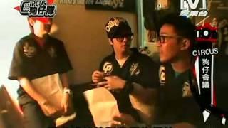 2009-02-21 CIRCUS狗仔隊 突襲棒棒堂Part1