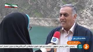 Iran Khuzestan province, Hydro Electric Dam projects پروژه هاي سد برق آبي استان خوزستان ايران