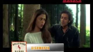 Aishwarya Rai Bachchan strips -  Aur Pyar Ho Gaya
