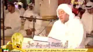 دعاء الإمام زين العابدين لوالديه
