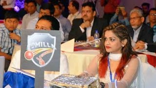 BPL Auction / Players Lottery 2015 LIVE Full Show | Bangladesh Premier League | HD