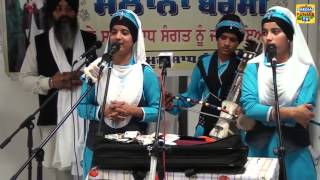 Sant Baba Prem Singh Ji Murale Wale - 230614 (Media Punjab TV)