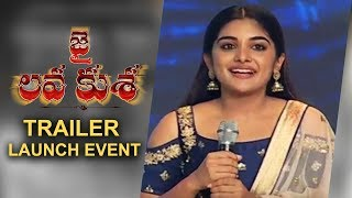 Nivetha Thomas Speech - Jai Lava Kusa Trailer Launch Event