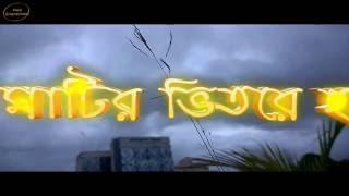 একদিন মাটির ভিতরে হবে ঘর...- Bangla Islamic song (2016)