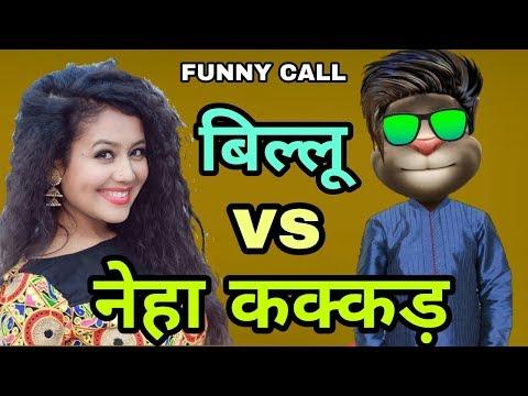 Xxx Mp4 Talking Tom And Neha Kakkar Funny Call Comedy Tom Funny Videos Funny Call 3gp Sex