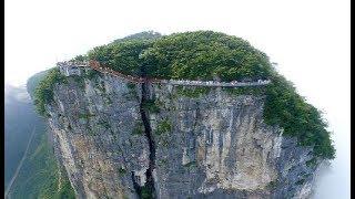 ये है दुनिया का सबसे खतरनाक रास्ता, देखकर होश उड़ जायेगा