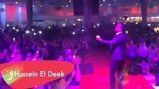 حسين الديك - حفل المانيا مدينة اخن 30/4