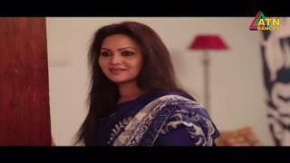 ধারাবাহিক নাটক | বাবুই পাখির বাসা | পর্ব-০১ | Drama Serial | Babui Phakhir Basha | ATN BANGLA Natok