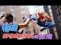 Download Video Download Spider-Man PS4 Gameplay    අලුත්ම Spiderman ගේ වැඩ කැලී 3GP MP4 FLV