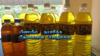 MAKING METHOD OF SOAP OIL