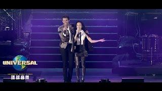 MIKA featuring KAREN MOK 莫文蔚 – STARDUST (Official MV 官方完整版)