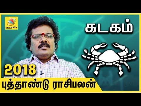 Xxx Mp4 Kadagam New Year Rasi Palan 2018 Tamil Predictions Abirami Sekar 3gp Sex