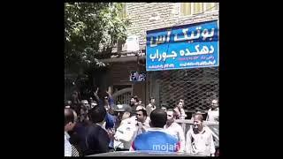 Aug 13-Mashhad Shoe Makers