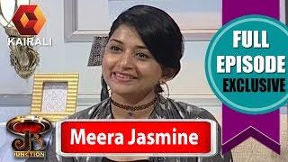 JB Junction: Actress Meera Jasmine- Part 1 | 27th November 2016 | Full Episode