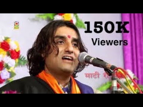 Prakash Mali Jag Ghoomiya Thare Jaisa Na Koi (Studio Version)