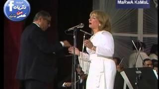 خد بايدى - شادية 1984 - الحفلة الاصلية