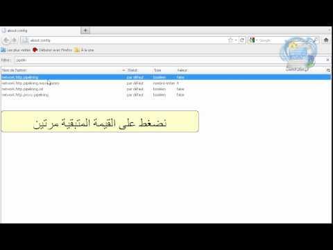 اعادة تحميل او تحديث صفحات الويب اكثر سرعة.mp4