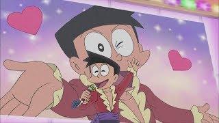 Doraemon - El mambo del señorito / El espejo mentiroso (remake)