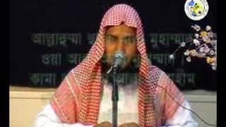 Bangla Waz Mahfil Ojo & Namaz 5/7 Sheikh Abdullah Al Kafi Madani