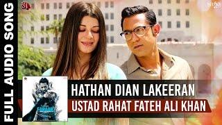 Hathan Dian Lakeeran (full Song) Rahat Fateh Ali Khan | Gippy Grewal | Kainaat Arora | Faraar