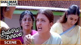 Priyuralu Pilichindi Movie    Aishwarya Argues With Anita & Leaves The Home    Ajith, Aishwarya