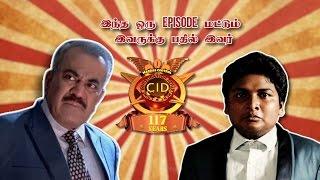 CID Serial Spoof | Madras Central