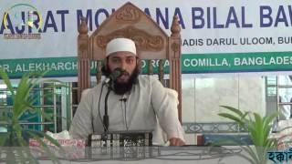 নামাজ না পড়ে রোজা রাখার বিধান কি?: মুফতী আবদুল্লাহ তামিম